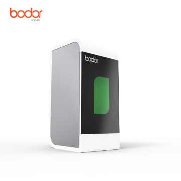 Bodor easy to carry laser marking machine